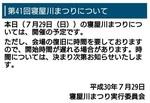 image/2018-07-29T083A453A31-1.JPG