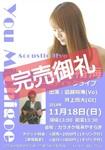 image/2018-09-20T193A193A30-1.JPG
