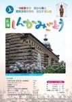 image/2017-07-17T113A173A05-1.JPG