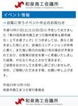 image/2017-10-22T103A273A05-1.JPG